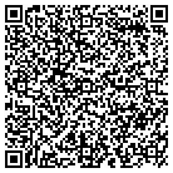 QR-код с контактной информацией организации Болашак ателье, ТОО