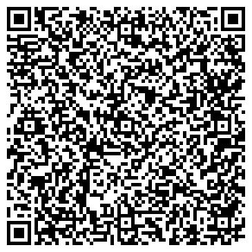 QR-код с контактной информацией организации ТОО Экипировочный центр BAZA-V