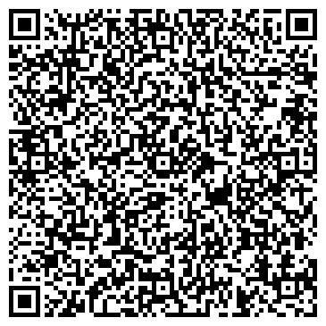 QR-код с контактной информацией организации Анна 14, ТОО