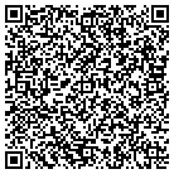 QR-код с контактной информацией организации Коммэн, ТОО