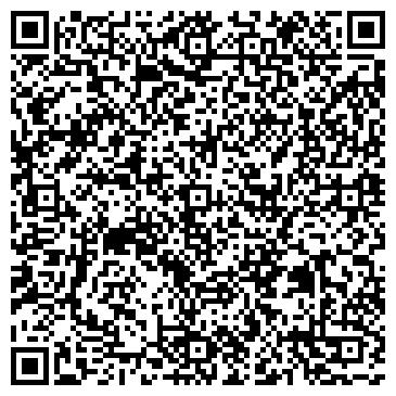 QR-код с контактной информацией организации Мечта охотника, Анна-16, ТОО