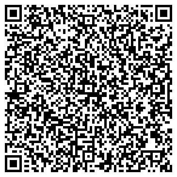 QR-код с контактной информацией организации Субъект предпринимательской деятельности СПД Филь Олег Игоревич