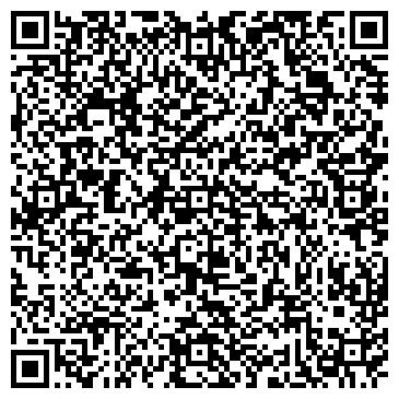 QR-код с контактной информацией организации ООО «Солард»
