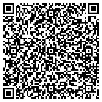 QR-код с контактной информацией организации ЧУДЕСА