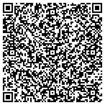 QR-код с контактной информацией организации ОДО Торговый Дом Эленг-Люкс