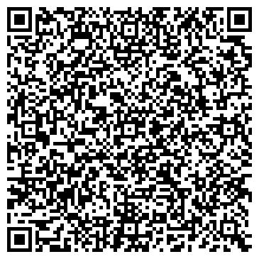 """QR-код с контактной информацией организации ТОВ """" Струм-Лайт"""""""