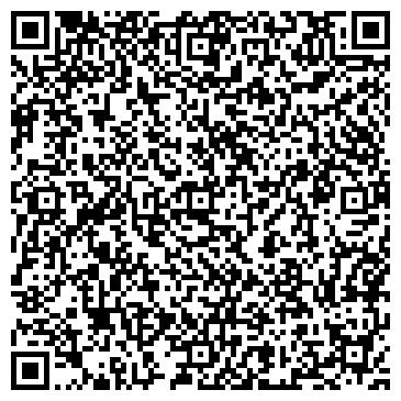 """QR-код с контактной информацией организации Интернет-магазин """"4realman"""""""