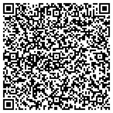 """QR-код с контактной информацией организации Интернет-магазин """"New-shops"""""""
