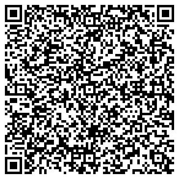 """QR-код с контактной информацией организации Общество с ограниченной ответственностью ООО """"Сигма-Украина"""""""