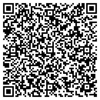 QR-код с контактной информацией организации CosmoCity