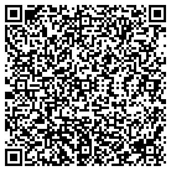QR-код с контактной информацией организации ПП Плахотнюк