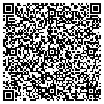 QR-код с контактной информацией организации Общество с ограниченной ответственностью ООО «КРОН-Т»
