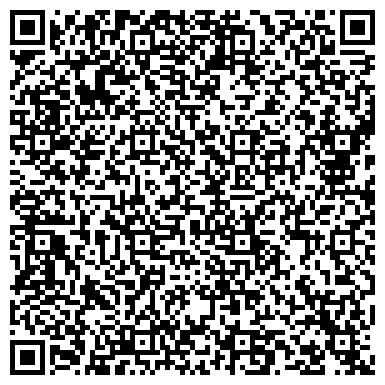 QR-код с контактной информацией организации Публичное акционерное общество ФИЛИАЛ «ЭЛЕКТРОМОНТАЖНОЕ УПРАВЛЕНИЕ № 12»