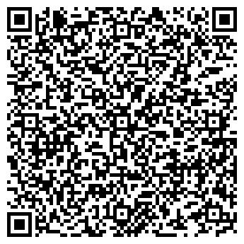 """QR-код с контактной информацией организации ООО """"Наладкасервис"""""""