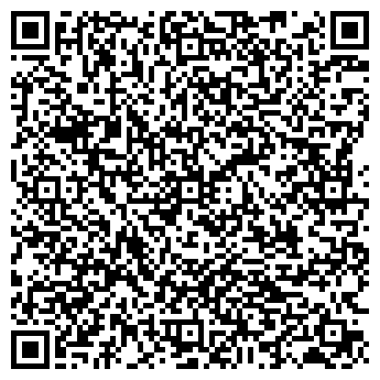 """QR-код с контактной информацией организации Общество с ограниченной ответственностью ООО """"Сейтинал"""""""