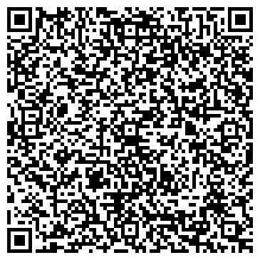 """QR-код с контактной информацией организации ООО """"Ардитех"""""""