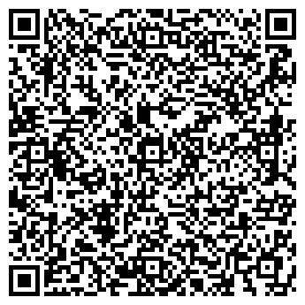 QR-код с контактной информацией организации Общество с ограниченной ответственностью ООО «НТССервис»