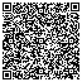 QR-код с контактной информацией организации Субъект предпринимательской деятельности ИП Колос
