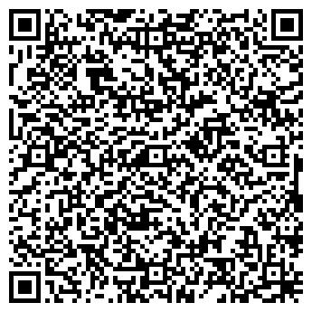 """QR-код с контактной информацией организации ООО""""Промсервис"""""""
