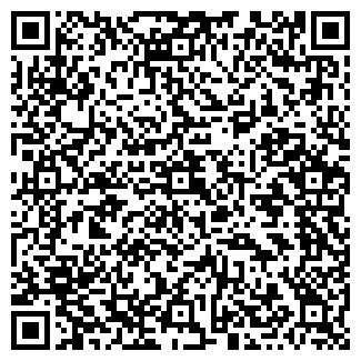 """QR-код с контактной информацией организации ЧСУП """"Альтокс"""""""