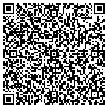 """QR-код с контактной информацией организации Другая ООО""""Строймик"""""""