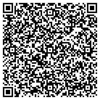 QR-код с контактной информацией организации ИП Ящиковская Е.В.