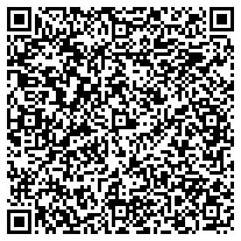 QR-код с контактной информацией организации ЧСУП Волсер