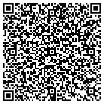 """QR-код с контактной информацией организации """"Реддавей-групп"""""""