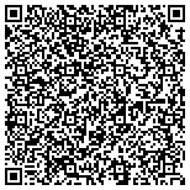 QR-код с контактной информацией организации Общество с ограниченной ответственностью ООО «Строймонтажхимзащита»