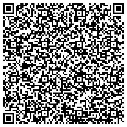 """QR-код с контактной информацией организации ЭМУ ОДО """"Брестское предприятие производственных и инжиниринговых услуг"""
