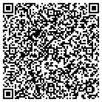 QR-код с контактной информацией организации ИП Пономарчук В.А.