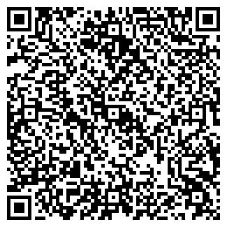 QR-код с контактной информацией организации ИП Демидович