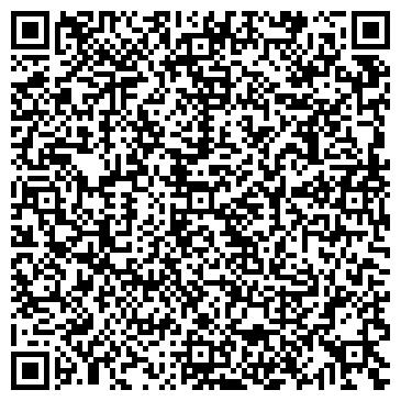 QR-код с контактной информацией организации ИП Захаревич В.И