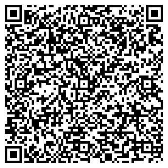 """QR-код с контактной информацией организации Общество с ограниченной ответственностью ООО """"Лайкс Экспорт"""""""