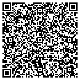 """QR-код с контактной информацией организации НПООО """"МАД"""""""