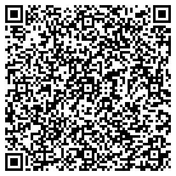 QR-код с контактной информацией организации Общество с ограниченной ответственностью ОДО «Тримил Д»