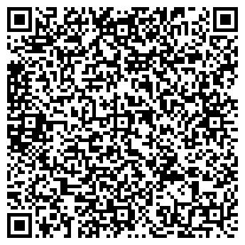 """QR-код с контактной информацией организации ООО """"АртБраш"""""""