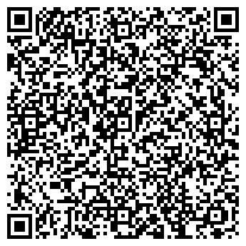 """QR-код с контактной информацией организации Общество с ограниченной ответственностью ООО """"Терра моторс"""""""