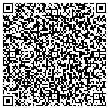 QR-код с контактной информацией организации ТОО «ТЭК САМУР»