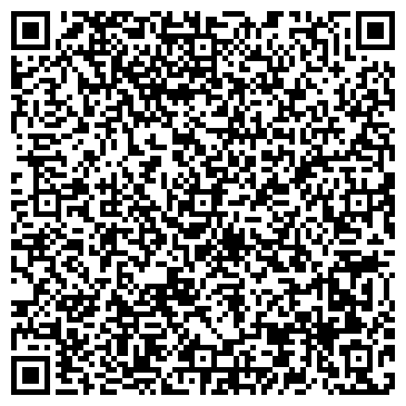 QR-код с контактной информацией организации ТОО «Алкион»