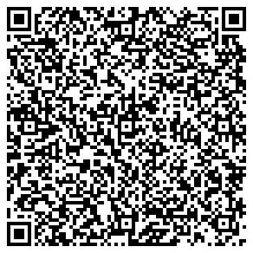 """QR-код с контактной информацией организации Публичное акционерное общество АО ПТК """"АСЫЛ"""""""