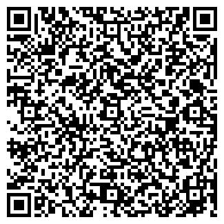 QR-код с контактной информацией организации ТОО «TTAS»