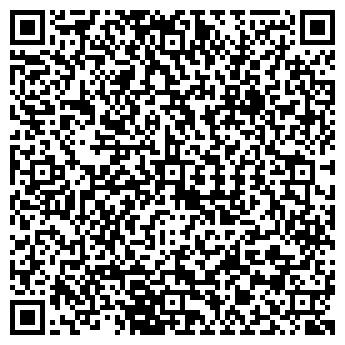 QR-код с контактной информацией организации Каменный цветок