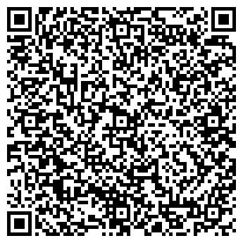 QR-код с контактной информацией организации ТОО Кальматрон-Казахстан