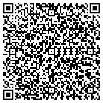 QR-код с контактной информацией организации Акбакай, ТОО