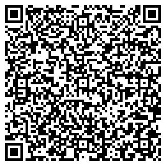 QR-код с контактной информацией организации ИП «Гульмира»