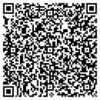 QR-код с контактной информацией организации ИП Локтионов