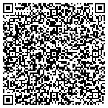 """QR-код с контактной информацией организации Частное предприятие ТОО """"ТехСнабСистем"""""""