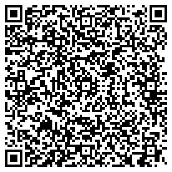 QR-код с контактной информацией организации ТОО «VerBulak»