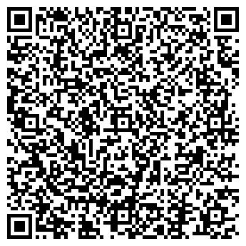 "QR-код с контактной информацией организации TOO ""MEGA CONSULTING LTD"""